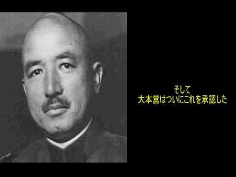 牟田口廉也 其の玖(9 完) - Yo...