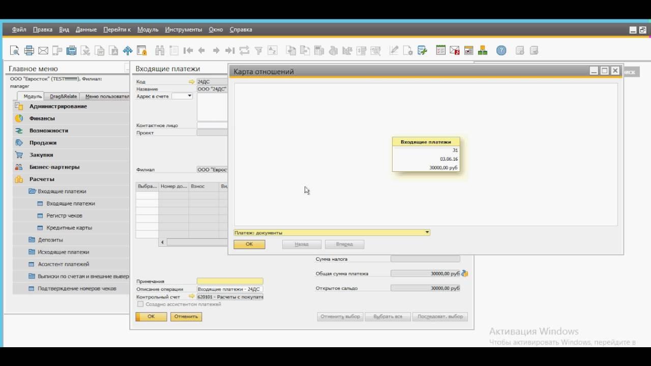 Сап бухгалтерия необходимые для регистрации ип