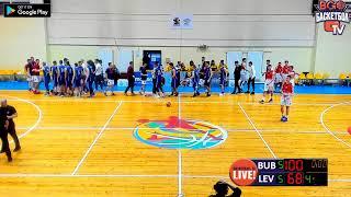 Буба vs Левски - Финален Турнир - Юноши , Полуфинал 2