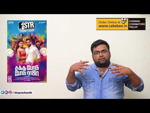 Sakka Podu Podu Raja review by Prashanth