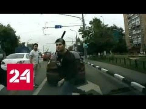 На дорогах Москвы появились 'каратели'