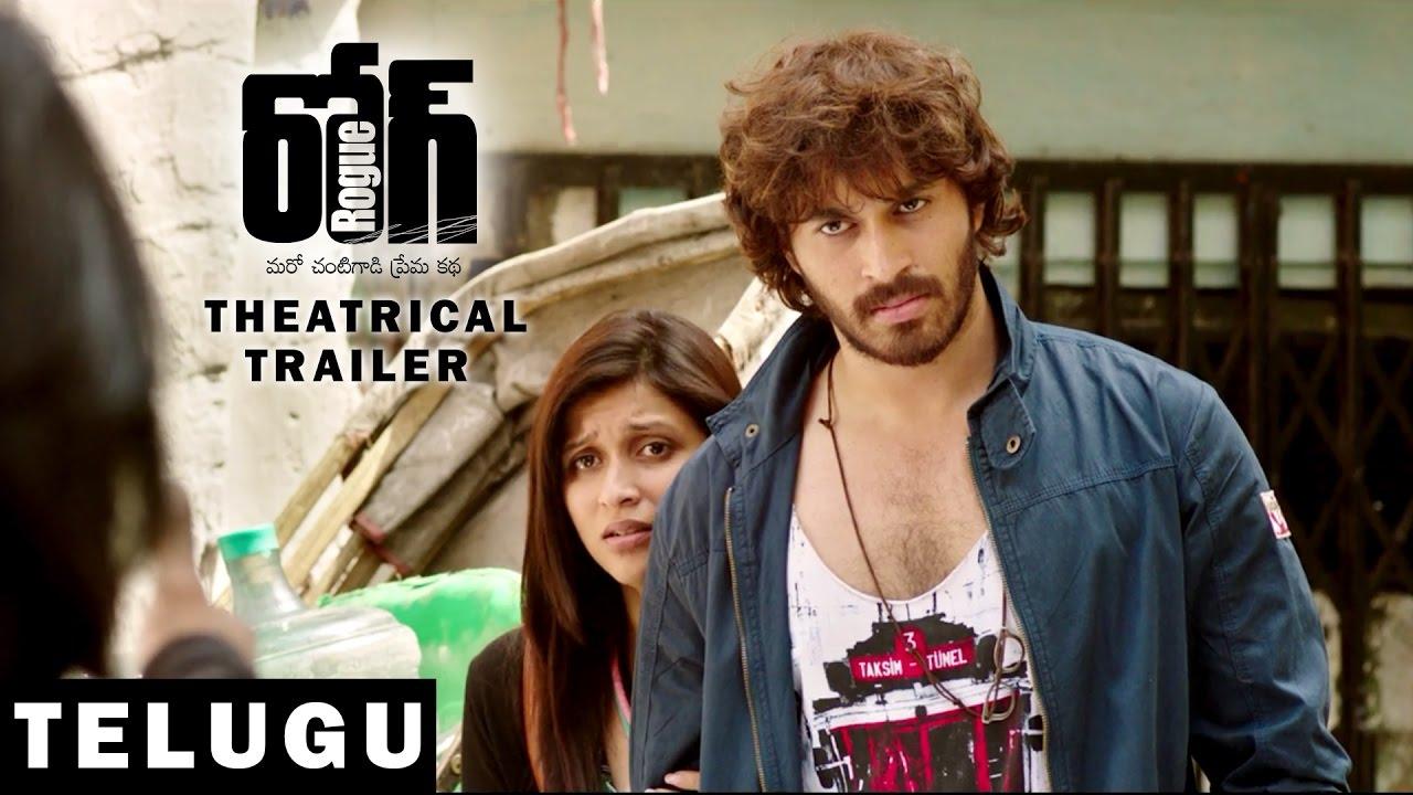 telugu rogue full movie download 2017