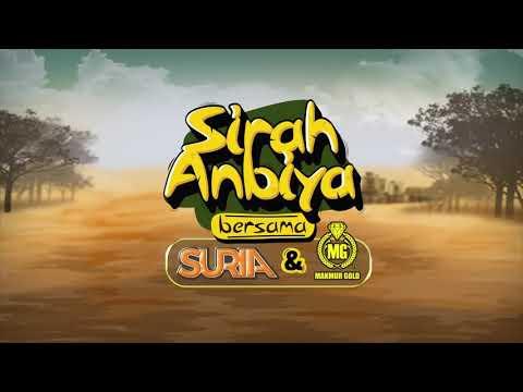 Sirah Anbiya bersama Suria dan Makmur Gold dihoskan oleh Cik Man (Promo)