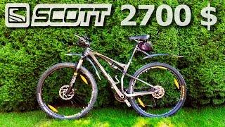 Обзор велосипеда SCOTT SPARK 950 - Review Scott Spark 950(Забыл добавить что общий вес велосипеда 12,7 кг. Велосипед взял погонять, заодно записал не большой обзор..., 2016-08-16T13:26:49.000Z)