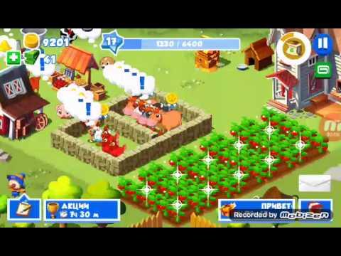 Зелёная ферма  (3)
