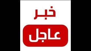 عاجل وزارة التربية تعتبر العام الدراسي😧 ٢٠١٩-٢٠٢٠ عدم رسوب اختياري لطلبة المرحلة الاعدادية 😲للطلاب