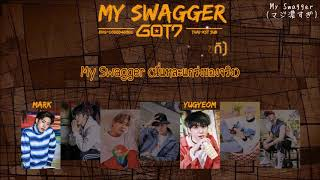[LYRICS/THAISUB] MY SWAGGER - GOT7