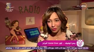 السفيرة عزيزة - حلقة الإثنين 24-4-2017 مع الإعلامية