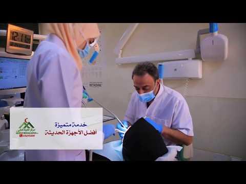 عيادة الأسنان في مركز الحياة الطبي أفضل الأطباء وأحدث التجهيزات
