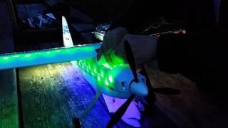 Flybeam by Hobbyking Night Flyer Maiden Flight Tips & Tricks