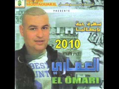 cheb el omari 2010
