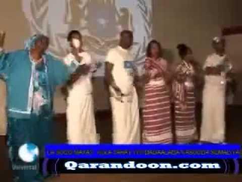 Somaliyeey Toosoo