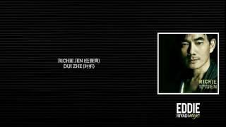 RICHIE JEN (任賢齊) - DUI ZHE (对折)