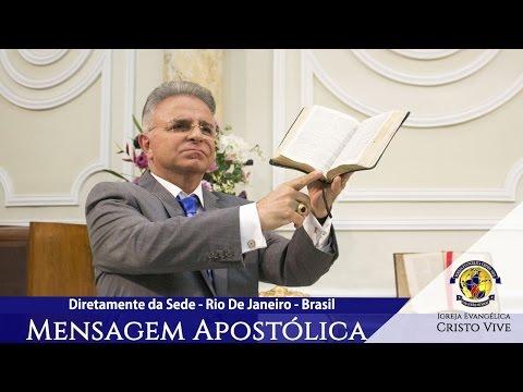 Transmissão AO VIVO da Sede Nacional