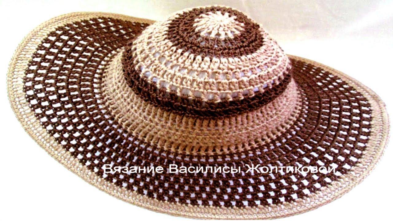 пляжные шляпки крючком схемы