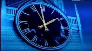 """Часы Телеканала """"Россия"""" 2002-2003 гг."""