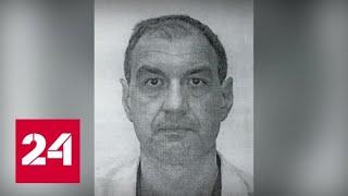 В Самаре бывшего судью заподозрили в полумиллионной взятке - Россия 24