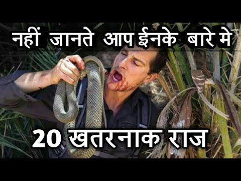 top 10 insane bear grylls moments in hindi 2018