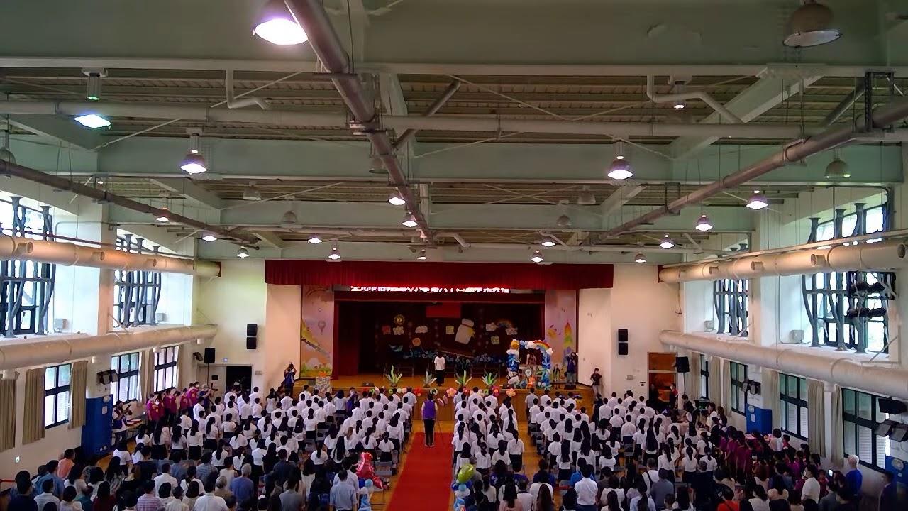 「20200703_108學年度信義國小第64屆畢業典禮全紀錄」 - YouTube