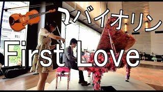 Art Piano in Marunouchi 丸の内 アートピアノ 新丸ビル3Fにて Utada Hi...