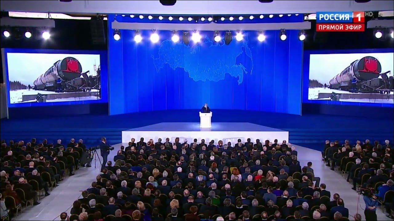 Картинки по запросу Путин ПОКАЗАЛ новейшие стратегические РАЗРАБОТКИ