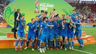 Чемпіони світу з футболу U-20. Зустріч переможців у Києві | LIVE