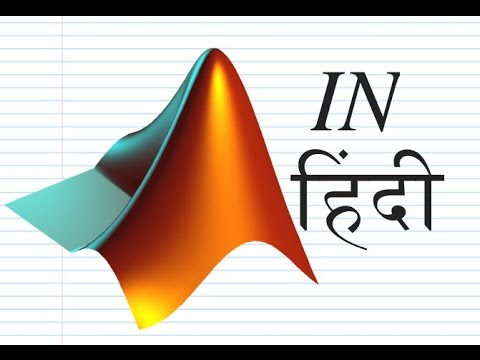 MATLAB TUTORIAL IN Hindi Part1 | Best Liked Video