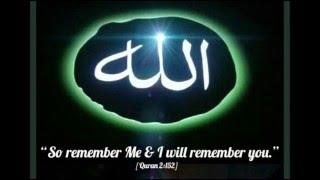 Zikr Allah (FULL) | Shaykh Ahmad Dabbagh