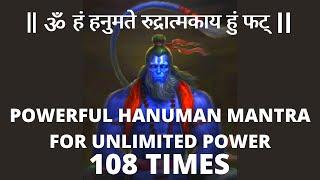 Om Han Hanumate Rudratmakay Hum Phat   Powerful Hanuman Rudra Mantra For Unlimited Power ॐ हं हनुमते