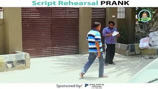 Script rehearsal prank by nadir ali 😀😀