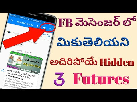 Facebook Messenger 3 New Secret Chat Features And  Tips And Tricks  In Telugu|| Kgn Technical