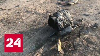 Смотреть видео Украинский самолет загорелся в воздухе - Россия 24 онлайн