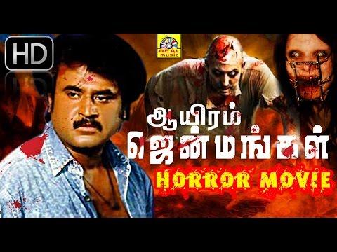 Aayiram Jenmangal Full Movie  Rajinikanth, Sripriya  Tamil Horror Movies 