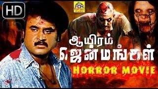 Aayiram Jenmangal Full Movie| Rajinikanth, Sripriya| Tamil Horror Movies| thumbnail