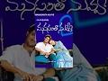 Manasantha Nuvve Telugu Full  Movie : Uday Kiran, Reema Sen