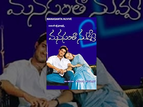 Manasantha Nuvve Telugu Full  Movie : Uday...