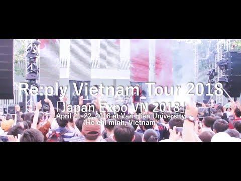 【海外フェス】Re:ply Vietnam Tour 2018