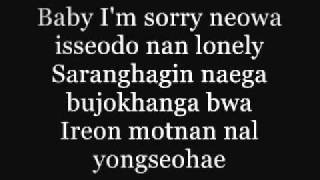 Video 2NE1 - Lonely Lyrics download MP3, 3GP, MP4, WEBM, AVI, FLV Agustus 2018