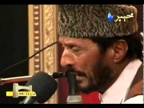 Download Da yadoono Samandar Best pashto Ghazal By Ahmad gul Mp4 baru