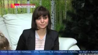 Жди меня 12+  Первый канал  Трансляция от 17 00 19 12 2014