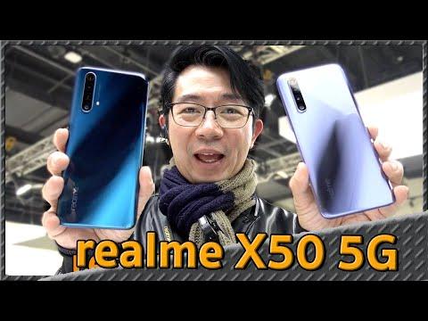 มาดู realme X50 มือถือ 5G หมื่นต้นๆ จอ 120 Hz ชาร์จไว 30W! - วันที่ 08 Jan 2020