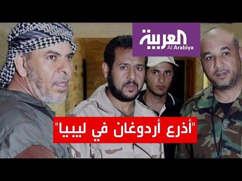 رجلان ينفذان -الأجندة العثمانية- في ليبيا  - نشر قبل 9 ساعة