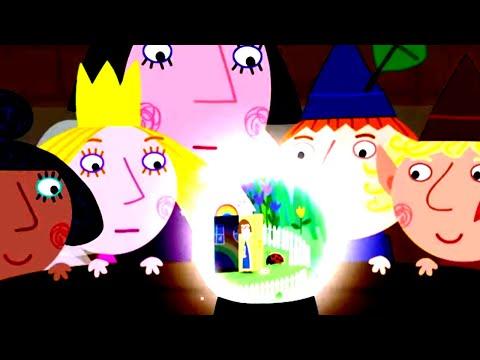 Мультфильмы Серия - Маленькое королевство Бена и Холли - Новый Эпизод 88