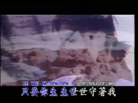 Faye Wong - Angel