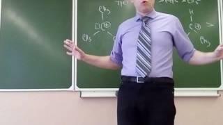 ОРГАНИЧЕСКАЯ ХИМИЯ БЕКИШ ЛЕКЦИЯ 2 ЭЛЕКТРОННЫЕ ЭФФЕКТЫ ЗАМЕСТИТЕЛЕЙ, СТАБИЛЬНОСТЬ КАРБОКАТИОНОВ