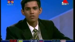The Debater Sri Sumangala College 3