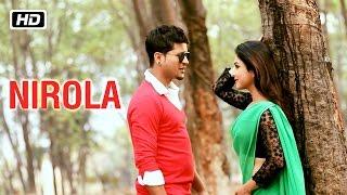 Nirola | Rinku Priyam | Priyanka Bhorali | Alishmita | Assamese Songs 2017