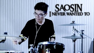 I Never Wanted To - Saosin [DRUM COVER]