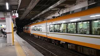 【ブツ4】近鉄22600系☃️AT58編成+近鉄22600系