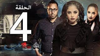 الحلقة الرابعة من مسلسل عشم - Asham Series Episode 4